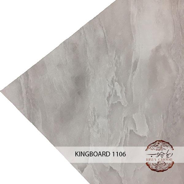 1106-KINGBOARD-DESIGN-MDF-RIMACHOOB-KITCHEN
