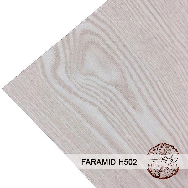 H-502-FARAMID