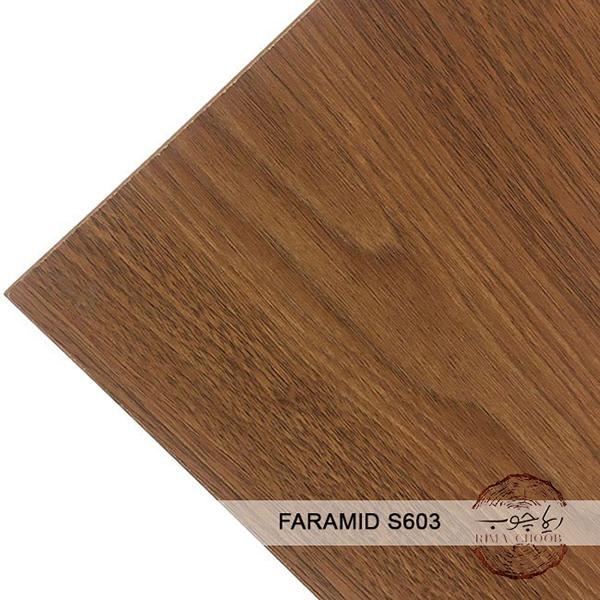 S603-FARAMID