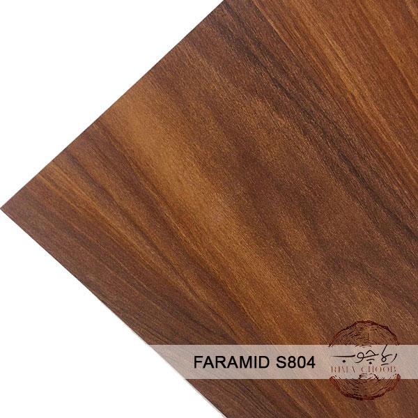 S-804-FARAMID