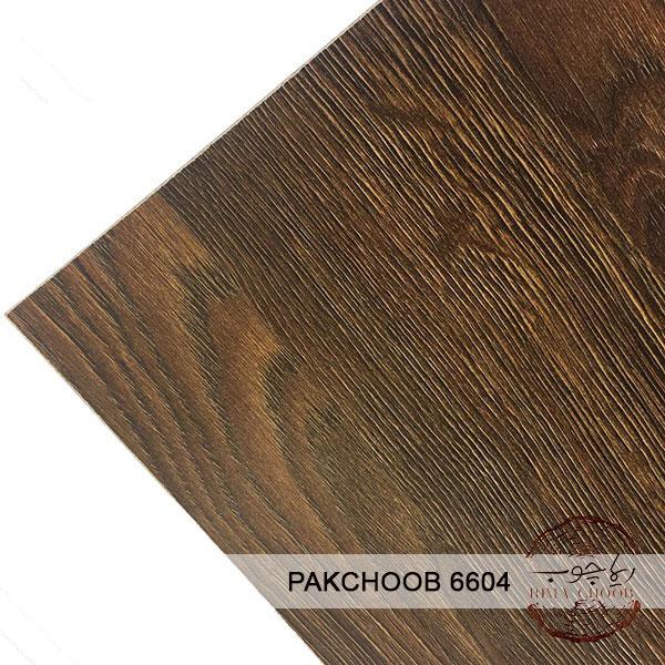 PAKCHOOB-6604
