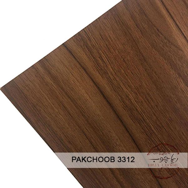 3312-PAKCHOOB