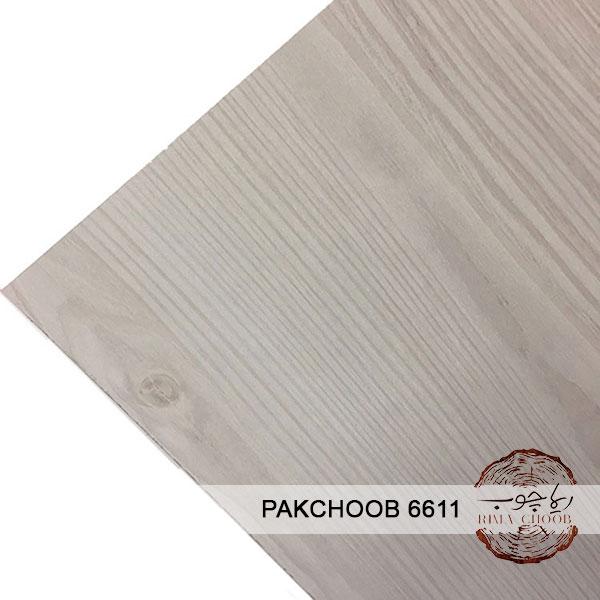 6611-PAKCHOOB-RIMACHOOB