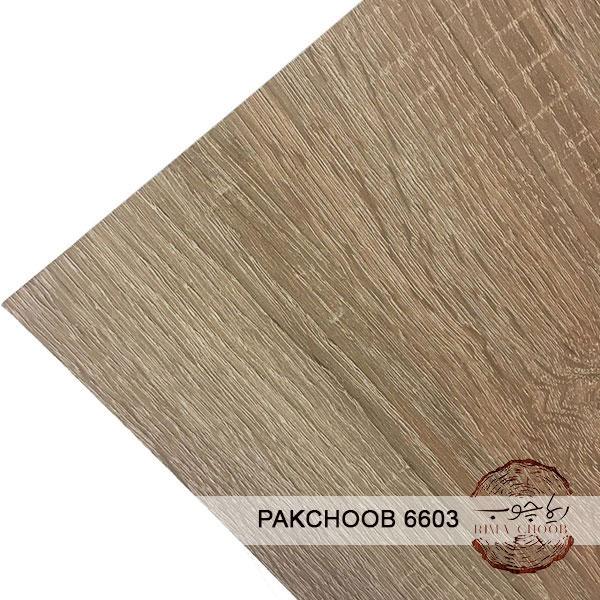 PAKCHOOB-6603